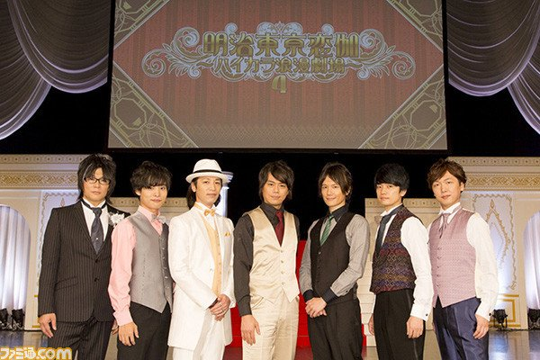 Otome Game 'Meiji Tokyo Renka' Gets TV Anime Adaptation - Forums