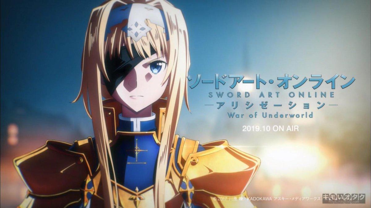 Sword Art Online: Alicization Episode 24 Discussion - Forums