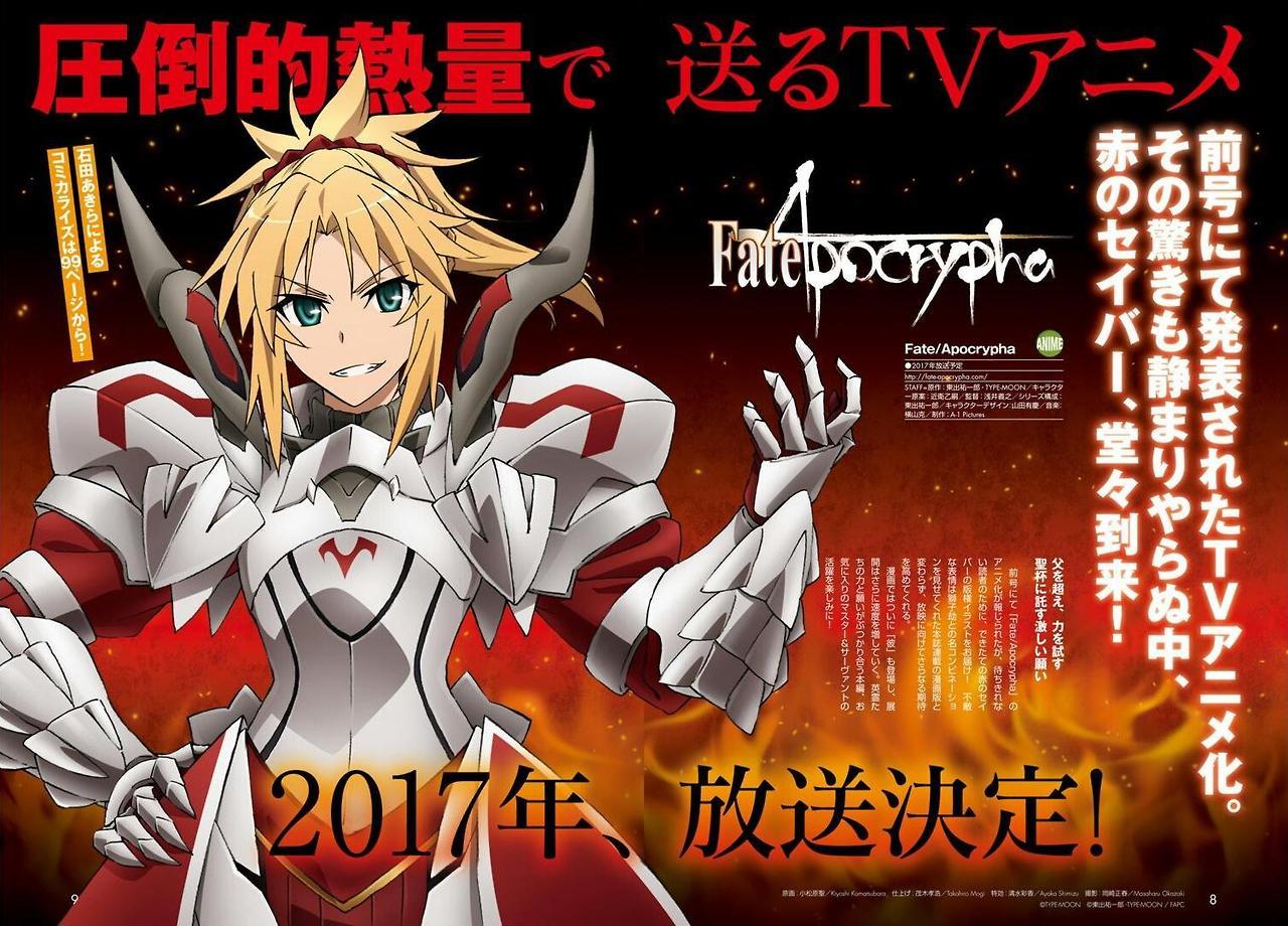 Fate apocrypha tv anime new visual