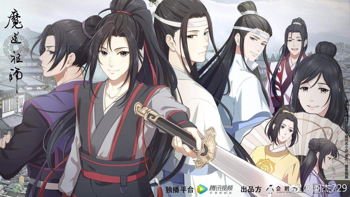 Mo Dao Zu Shi #2 ile ilgili görsel sonucu