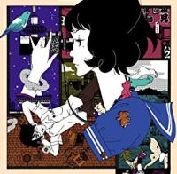 Anime Songs - Forums - MyAnimeList net