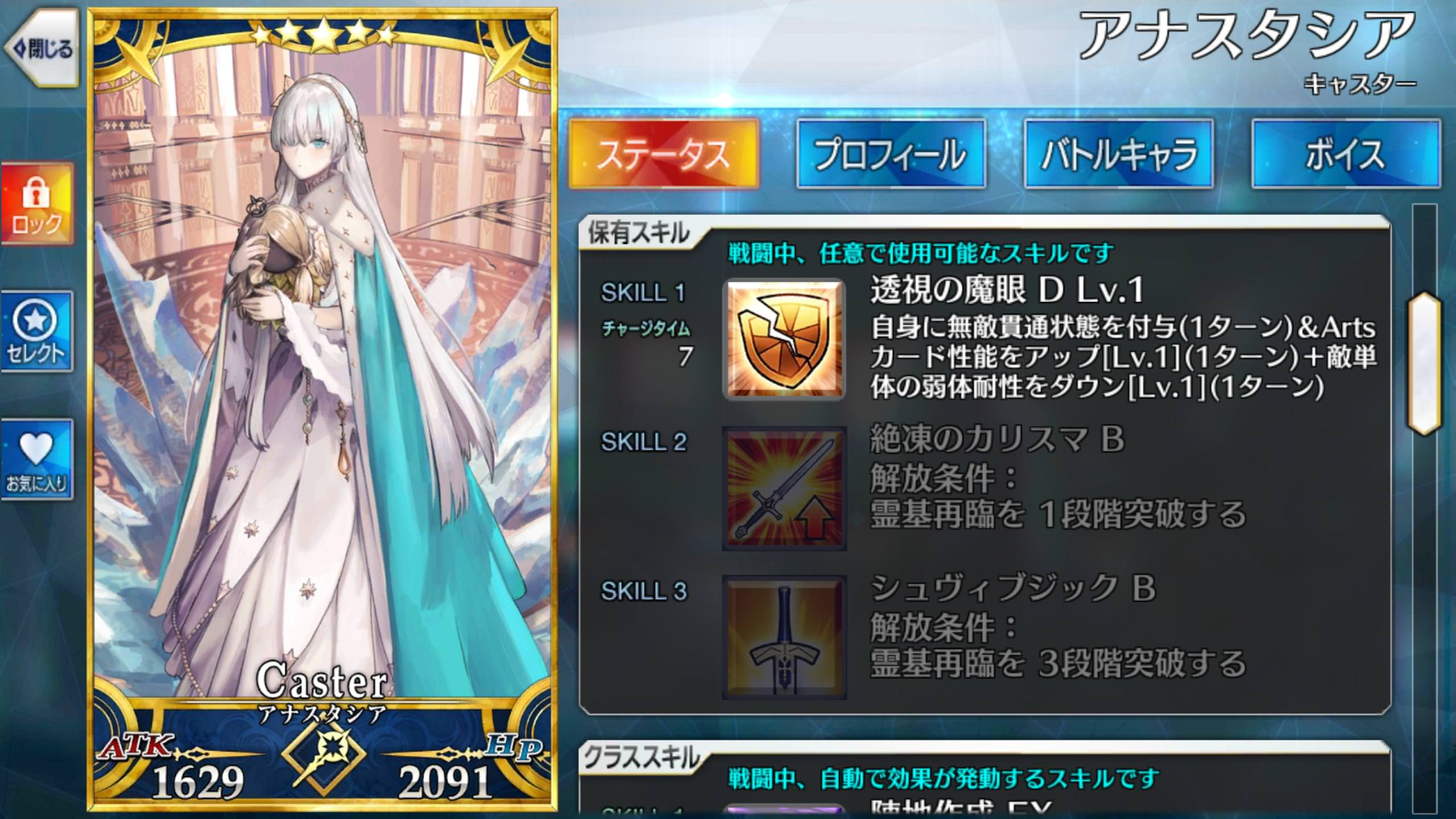 Fate Grand Order All Around Discussions V2 2710 Forums Myanimelist Net Made a lots of mistake because this is my first try. fate grand order all around