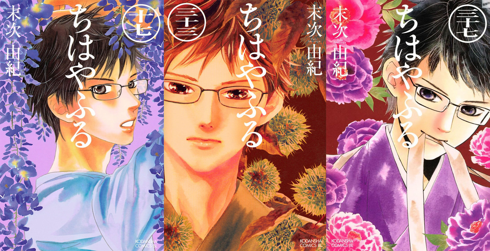 77e46011969e It s probably just me but Arata looks more handsome in the cover pictures  than in the manga.