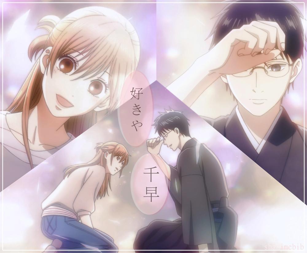 Chihayafuru 3 Episode 14 Discussion Forums Myanimelist Net