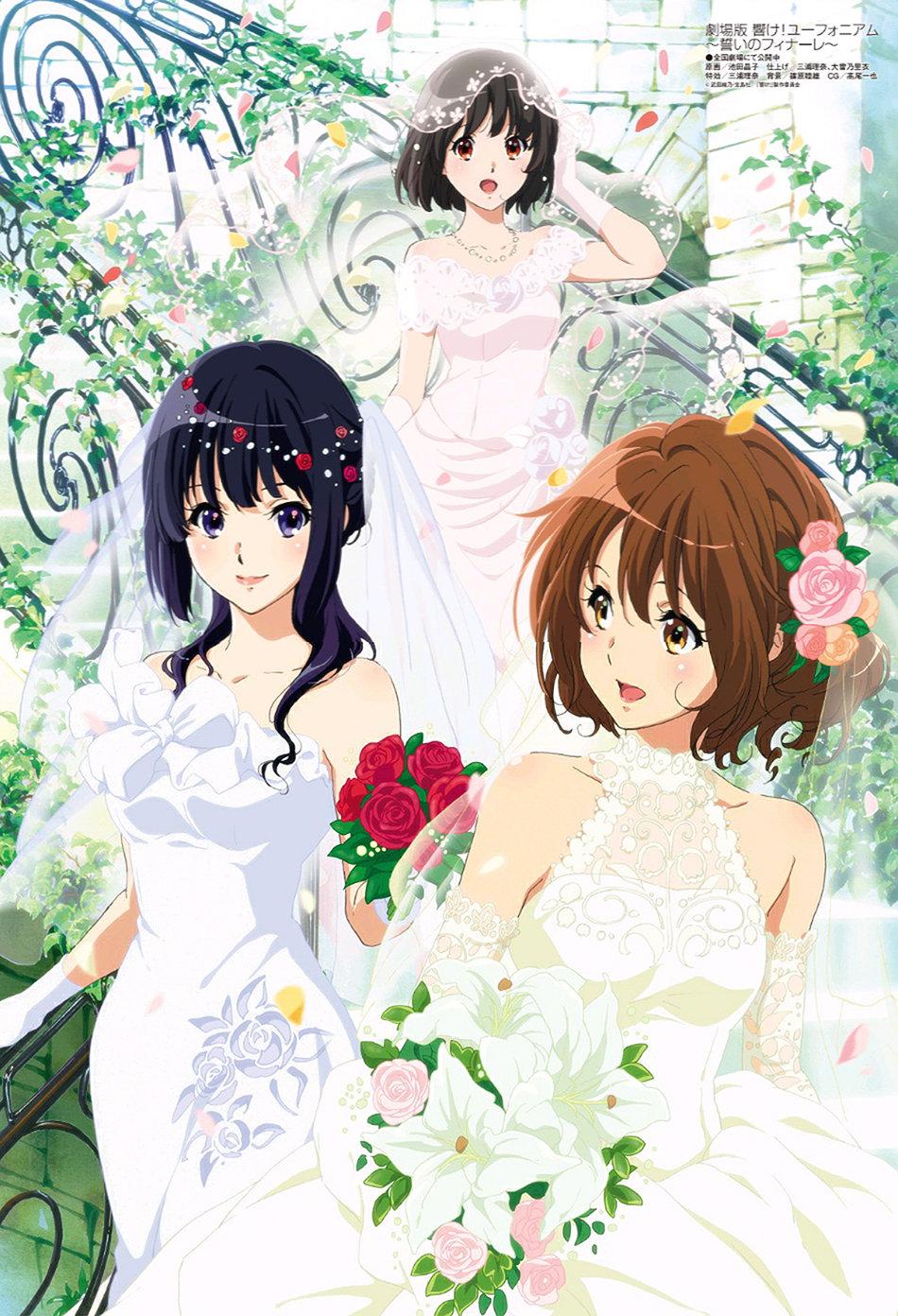 Hibike Euphonium Movie 3 Chikai No Finale Episode 1 Discussion 30 Forums Myanimelist Net