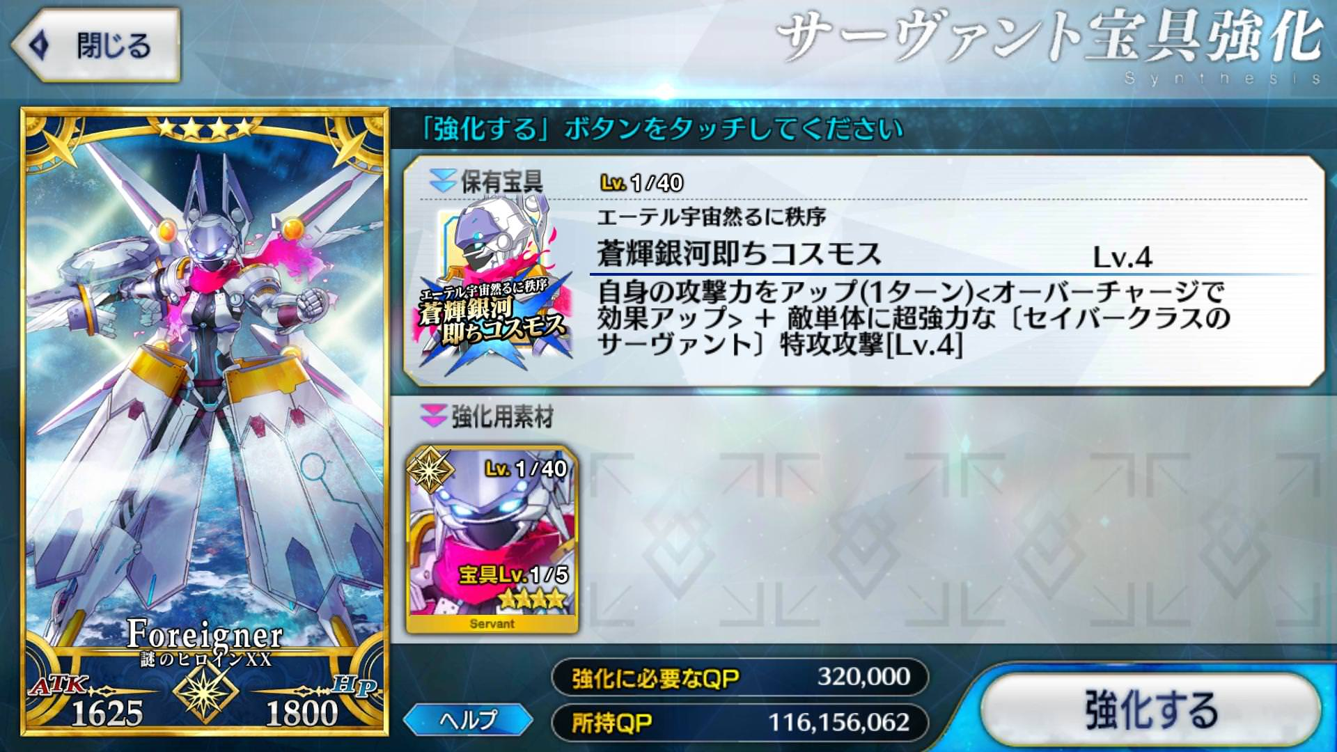 Fate/Grand Order] All-around Discussions v2 (3600 - ) - Forums