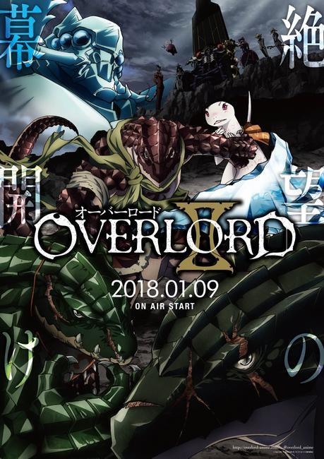Overlord Season 2 announced!!! (150 - ) - Forums