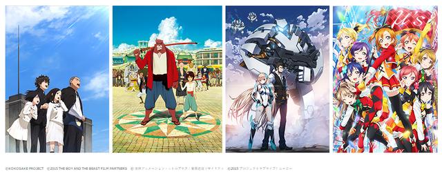 Tokyo Anime Award Festival 2016 Announces Anime Of The Year