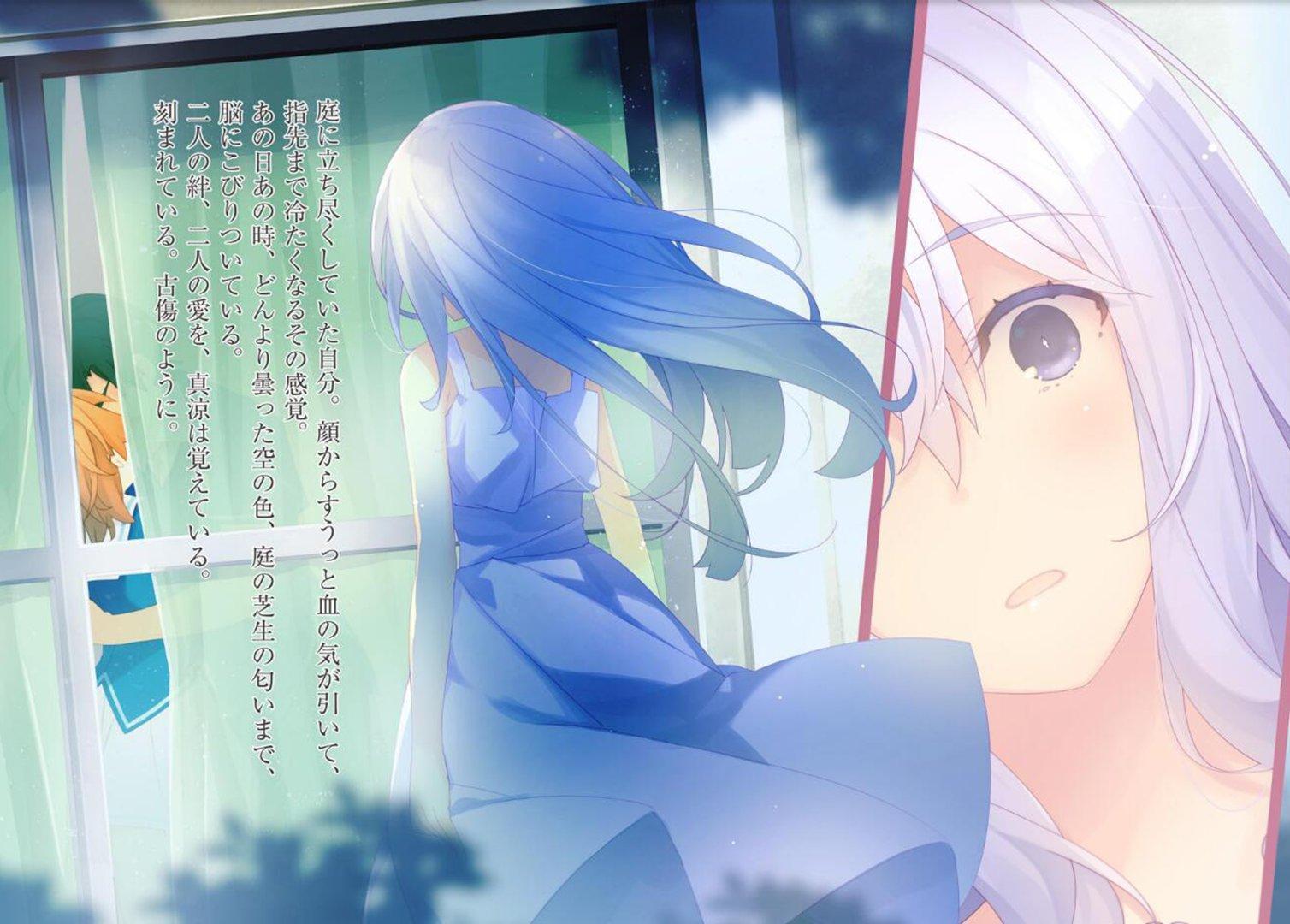 Ore no Kanojo to Osananajimi ga Shuraba sugiru Volume 21
