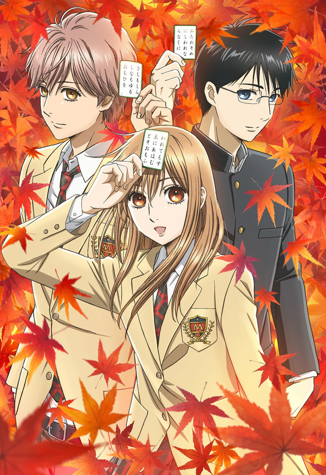 Chihayafuru Anime Season 3 Forums Myanimelist Net
