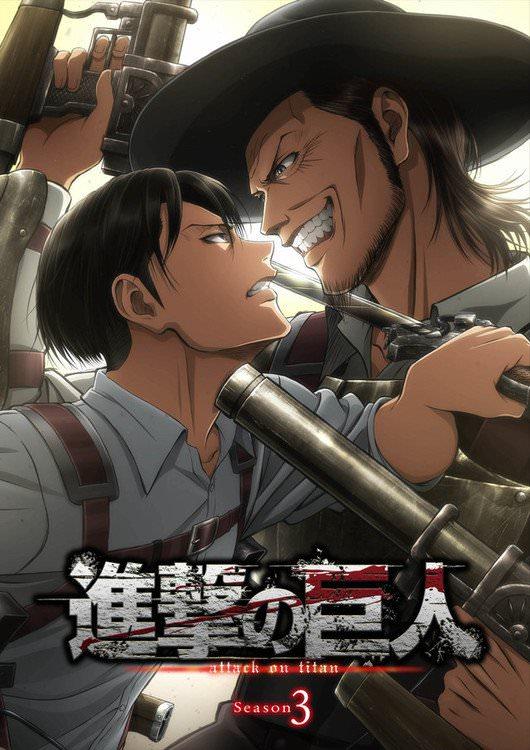 Shingeki no Kyojin Season 3 to have more than 24 episodes