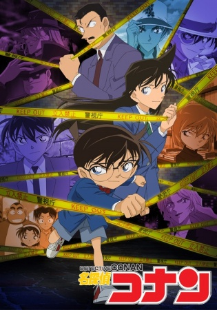 Watch Detective Conan Movie 16 The Eleventh Striker Download