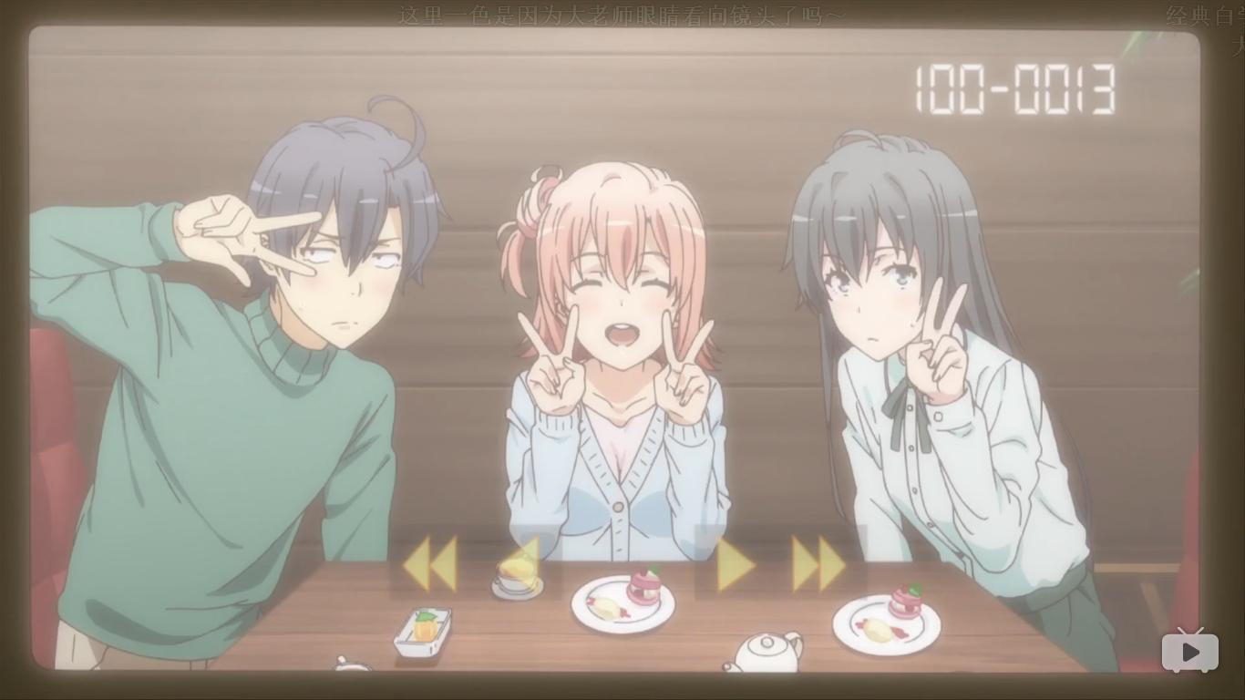 Yahari ore no seishun love comedy wa machigatteiru zoku ova episode 1 discussion