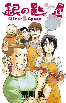Japan's Monthly Manga & Light Novel Rankings for June