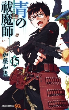 Japan's Weekly Manga & Light Novel Rankings for Jun 1 - 7