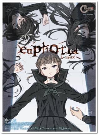Euphoria Myanimelist