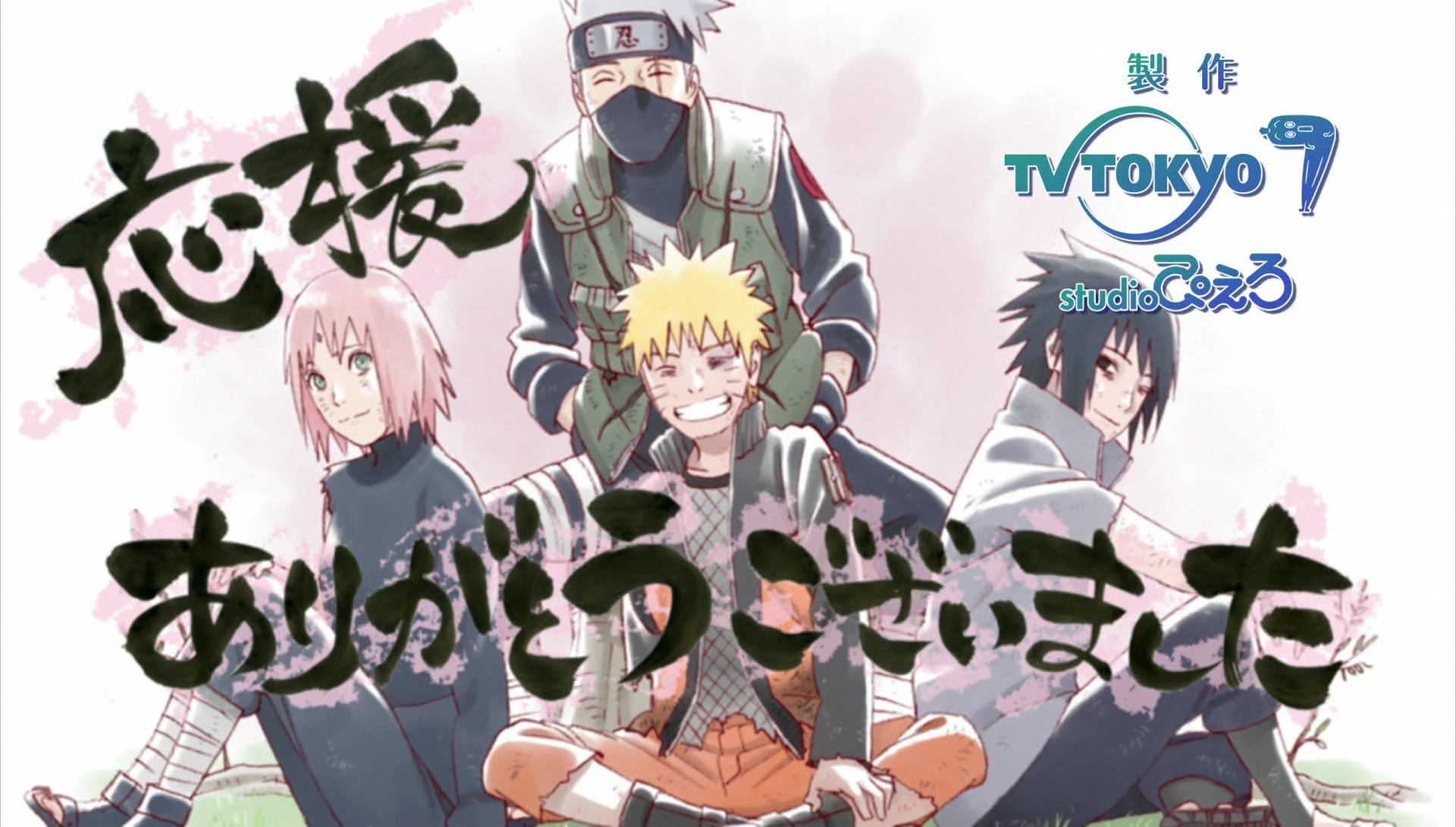 Naruto: Shippuuden Episode 500 Discussion (100 - ) - Forums
