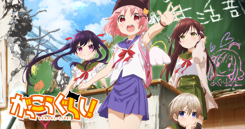 The Chill News - [CLOSED] - Forums - MyAnimeList net