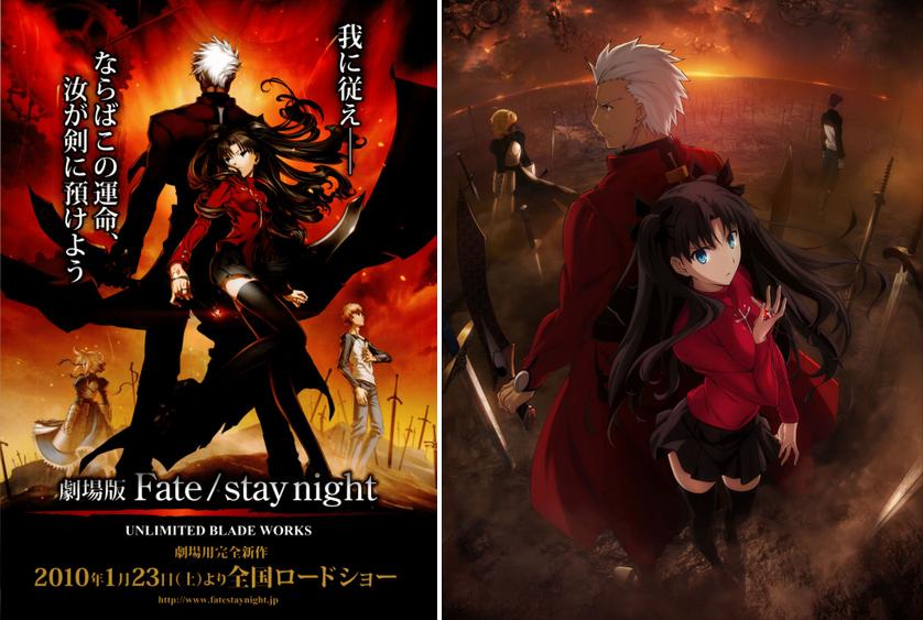 fate stay night vs fate stay night 2014 forums myanimelist net