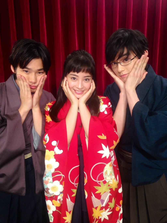 Chihayafuru Season 3 Thoughts Forums Myanimelist Net