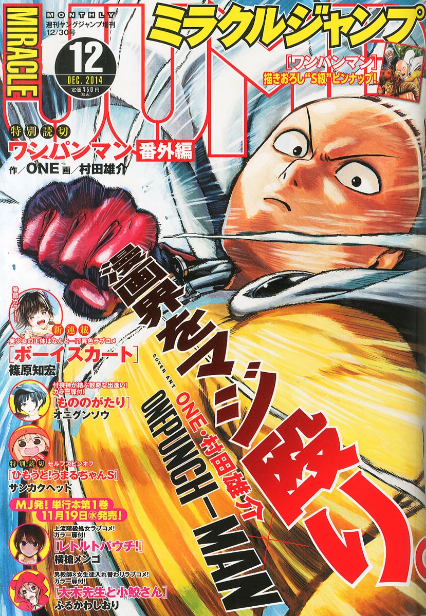 One Punch-Man Chapter 56 Discussion - Forums - MyAnimeList net