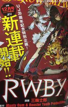 Web Series 'RWBY' to Receive Manga Adaptation - Forums