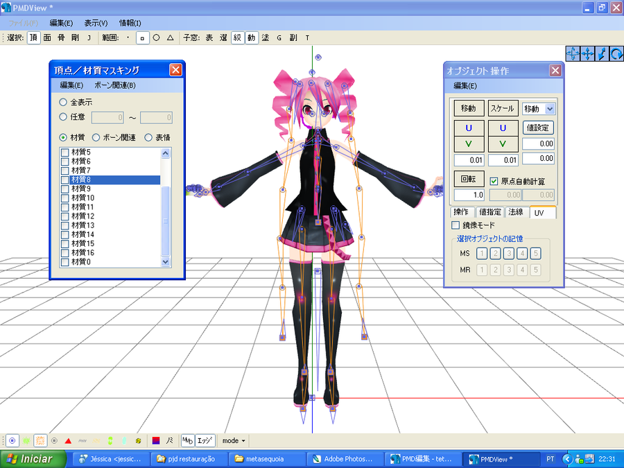 🌷 Mmd pmd editor download english | MikuMikuDance Center's